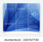 vector modern blue tri fold... | Shutterstock .eps vector #220767730
