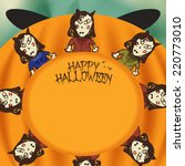 halloween background for poster ... | Shutterstock .eps vector #220773010