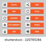 flat orange buttons set | Shutterstock .eps vector #220785286