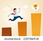 jumping to get a trophy in the... | Shutterstock .eps vector #220786918