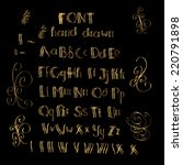 cute hand drawn golden alphabet ... | Shutterstock .eps vector #220791898