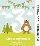 happy birthday card | Shutterstock .eps vector #220798888