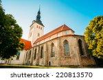 White Old Medieval Former St....