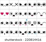 vector cartoon set of twenty... | Shutterstock .eps vector #220814416