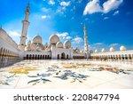 sheikh zayed mosque  abu dhabi  ...   Shutterstock . vector #220847794