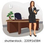a business woman stands with a... | Shutterstock .eps vector #220916584