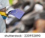 Постер, плакат: Ukrainian EUROMAIDAN 2014 Ukrainian