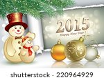 christmas card with snowman | Shutterstock .eps vector #220964929