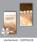 Greeting Cards. Christmas...