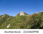 china. great wall of china in...   Shutterstock . vector #221060998