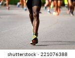 very fast runner with sneakers... | Shutterstock . vector #221076388