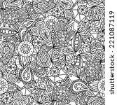 cute abstract seamless pattern...   Shutterstock .eps vector #221087119
