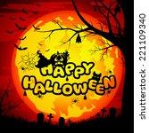 happy halloween sign for... | Shutterstock .eps vector #221109340