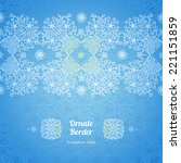 vector seamless border in... | Shutterstock .eps vector #221151859