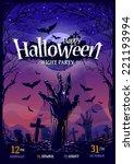 halloween vertical poster... | Shutterstock .eps vector #221193994