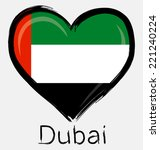 love united arab emirates... | Shutterstock .eps vector #221240224