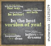 set of motivational backgrounds.... | Shutterstock .eps vector #221251279
