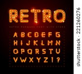 retro alphabet set with lamp... | Shutterstock . vector #221260276