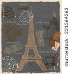 vector hand drawn set of france ... | Shutterstock .eps vector #221264263