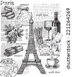 vector hand drawn set of france ... | Shutterstock .eps vector #221264269