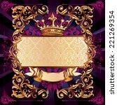 retro ornate blank | Shutterstock .eps vector #221269354