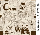 fun retro sketch chinese... | Shutterstock .eps vector #221271928