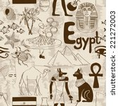 Retro Sketch Egypt Seamless...