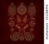 traditional floral hungarian... | Shutterstock .eps vector #221288596