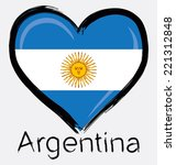 love argentine grunge flag    Shutterstock .eps vector #221312848