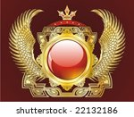 abstract heraldic sign | Shutterstock .eps vector #22132186