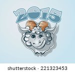 symbol of 2015. new year card . ...   Shutterstock .eps vector #221323453