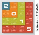 simple editable vector calendar ... | Shutterstock .eps vector #221342470