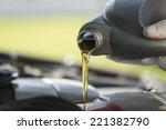 close up of fresh oil being...   Shutterstock . vector #221382790