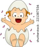 illustration featuring a baby... | Shutterstock .eps vector #221387536