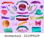 watercolor banners  frames ... | Shutterstock .eps vector #221399629