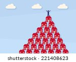 a vector illustration of a man... | Shutterstock .eps vector #221408623
