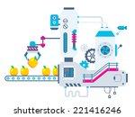 vector industrial illustration... | Shutterstock .eps vector #221416246