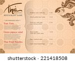 restaurant menu design. thai art | Shutterstock .eps vector #221418508