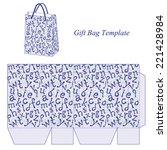 bag template with alphabet... | Shutterstock .eps vector #221428984