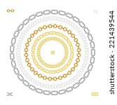 Set of 5 different shapes chains brushes. Gold, metal, steel, iron, bronze, silver. Circles. Color. No outline.