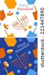 pattern with hanukkah symbols.... | Shutterstock .eps vector #221447890