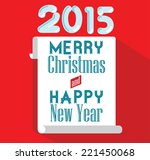 merry christmas and happy new... | Shutterstock .eps vector #221450068