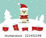 winter card with bird and gift... | Shutterstock .eps vector #221452198