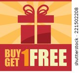 red square buy 1 get 1 free... | Shutterstock . vector #221502208