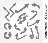 set of arrow icons | Shutterstock .eps vector #221519269