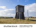 wooden water tower | Shutterstock . vector #221551273