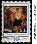 Постер, плакат: The postal stamp printed