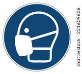 mandatory action sign use mask | Shutterstock .eps vector #221609626