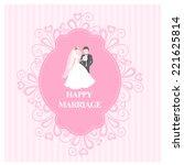 wedding invitation. vector | Shutterstock .eps vector #221625814