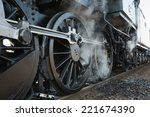 steam locomotive rolling by... | Shutterstock . vector #221674390